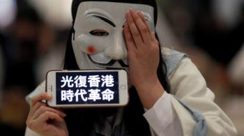 禁蒙面法:香港高院拒政府申暫緩違憲裁決而即刻失效