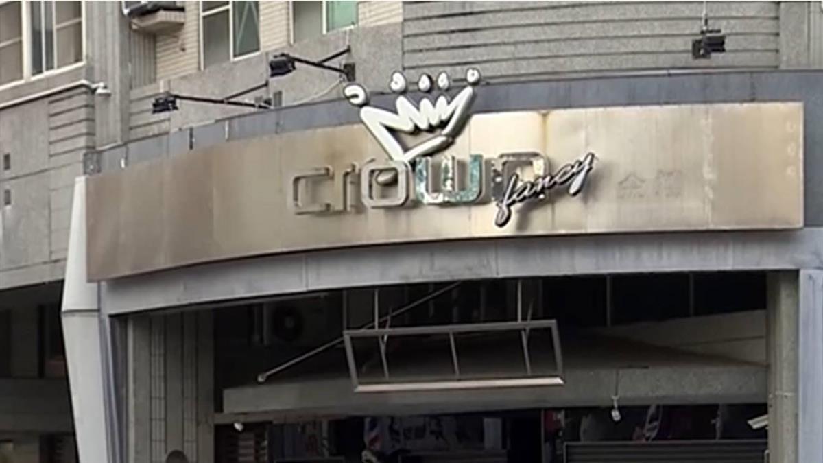 金礦咖啡緩收店 13家門市由富士康廣告頂下