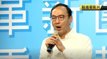 輔選韓國瑜 朱立倫籌組整合新世代戰鬥團