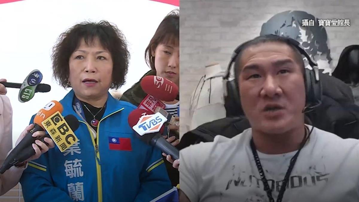 葉毓蘭批挺韓又反韓 館長回擊:對藍失望