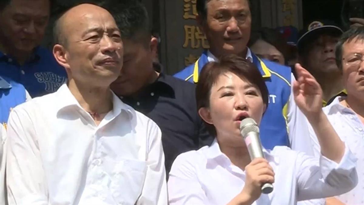 盧秀燕接台中競總主委 韓國瑜證實了