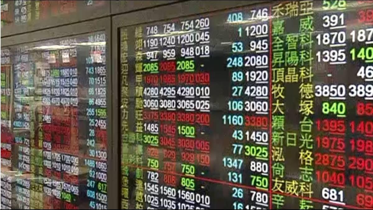 現在炒股和90年代有何不同?老股民:完全不能比