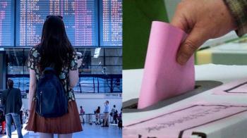 人妻住國外12年 急買機票:台灣越來越危險