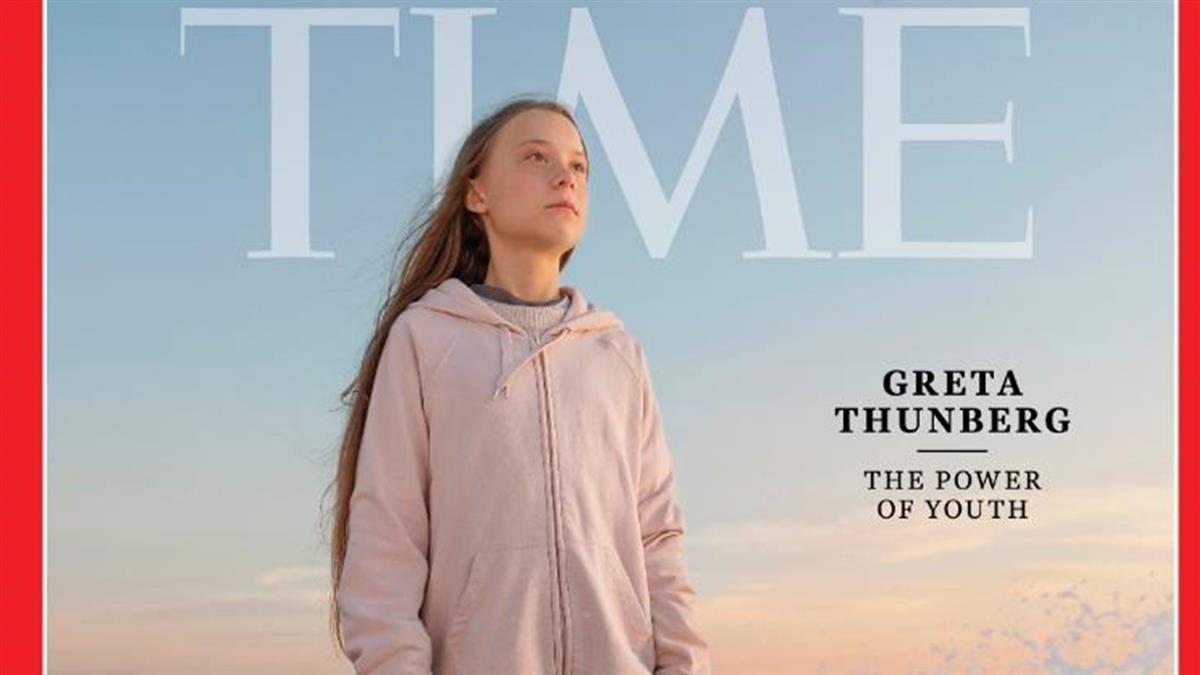 2019時代風雲人物揭曉! 瑞典環保少女童貝里