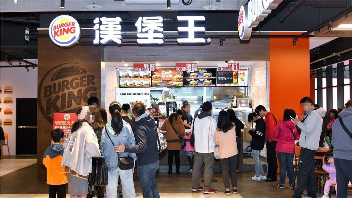 漢堡王「雙12」推買1送2!網求台南開一家 小編神回被推爆