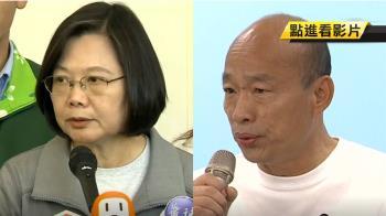 民調領先韓 蔡英文直播吃早餐搏感情