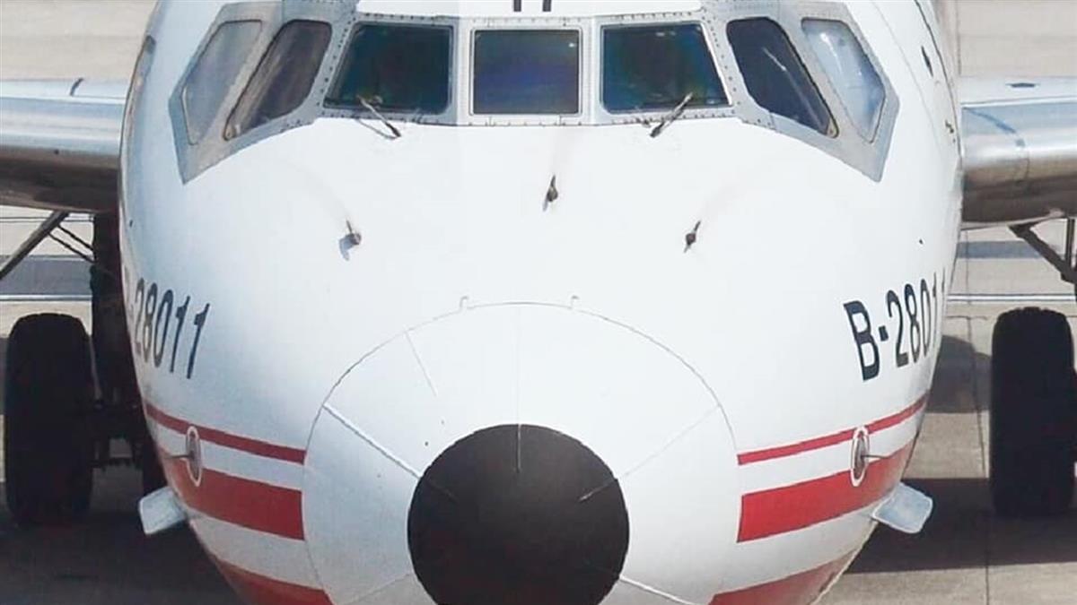 證實了!遠東航空13日起停止飛航營運