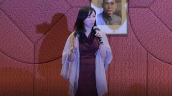 民調估蔡贏韓450萬票 李佳芬嗆:一個笑話