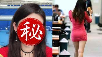 記者寫錯名被肉搜 辣照曝網轉向:國足丟臉