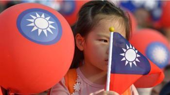 台灣大選2020:你應該知道的六件事