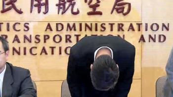 遠航突爆停止營運  副總鞠躬致歉:長期虧損
