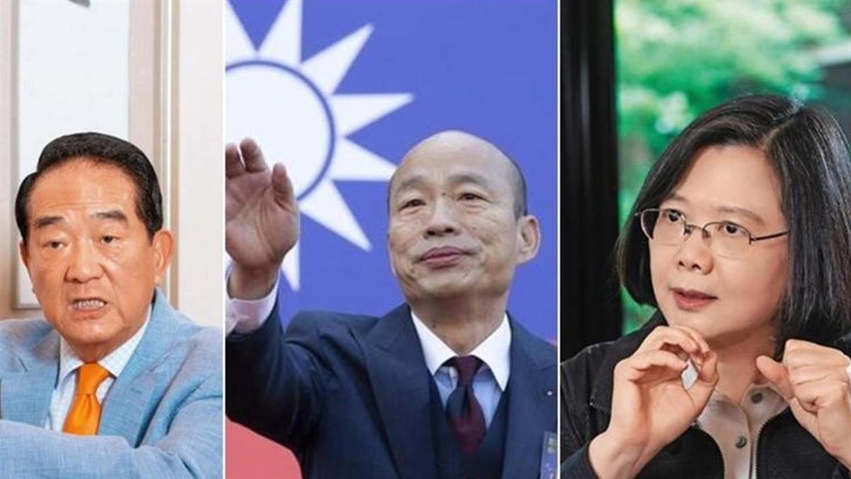 取得三位候選人同意書 總統大選電視辯論公視主辦