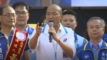 國民黨估韓贏10萬票 民進黨:跟基層看到差很多
