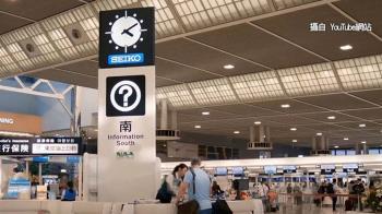 成田機場驚人秘密曝!超實用筆記掀搶購潮