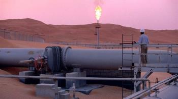 沙特石油首次發股創世界紀錄 上市之路曲折多難