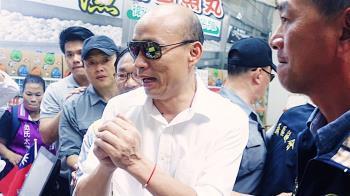被諷對不起高雄 韓國瑜回擊:民進黨才對不起