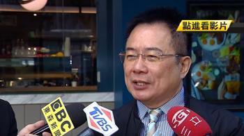 遭爆叫藍委到外交部抗議 蔡正元:沒發通告
