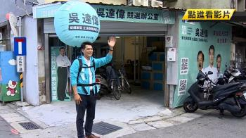 力拚選票!參選人背行動氣球背包搶目光