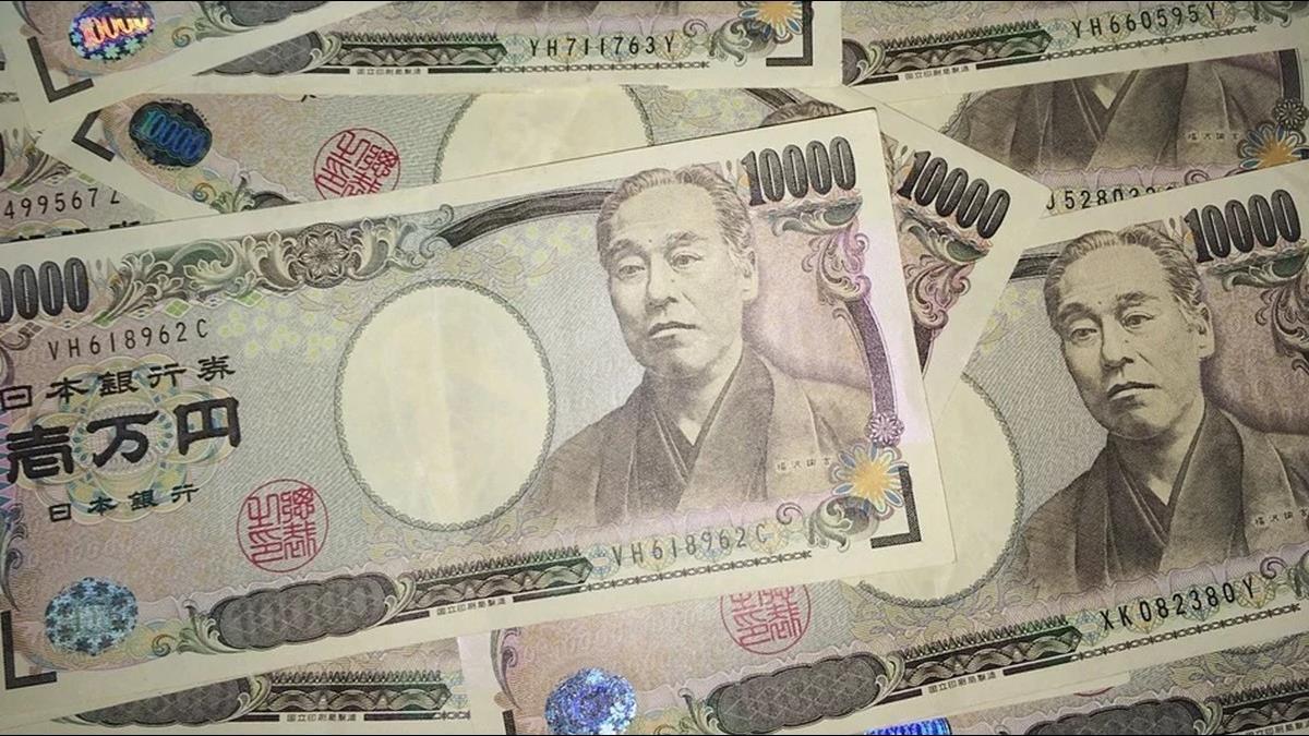 日圓再現0.27字頭 換5萬現賺2張迪士尼門票