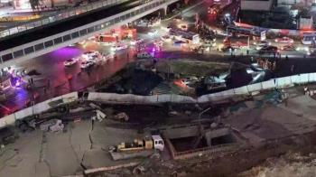 11月底驗收 廈門地鐵塌陷吞2車 黃泥灌月台
