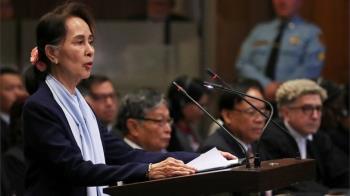 翁山蘇姬出席國際法庭聽證會 否認緬甸種族清洗意圖