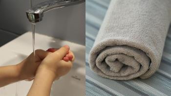 她上完廁所拿毛巾擦手 男友媽傻眼:擦XX的