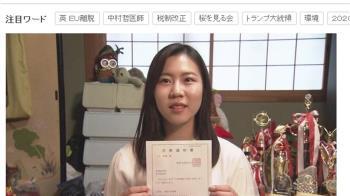 創首例!日女高中生靠撈金魚錄取大學