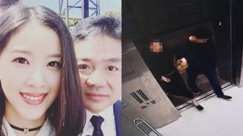 劉強東涉性侵賠千萬 奶茶妹離婚只能拿5塊