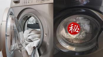 洗衣機翻攪驚見嬰 新手爸急求救真相糗翻