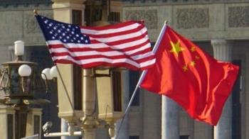 中國深夜開記者會宣佈與美國達成第一階段經貿協議
