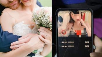男友婚前手機全辣妹 她一看臉秒綠:該結嗎