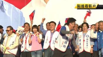 糗了!韓國瑜彰化造勢授旗突斷2截