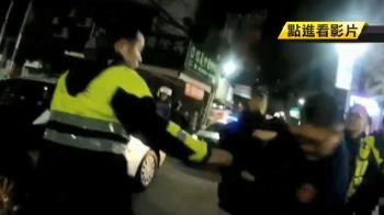 行車糾紛爆衝突!男持刀猛砍還撂友助陣