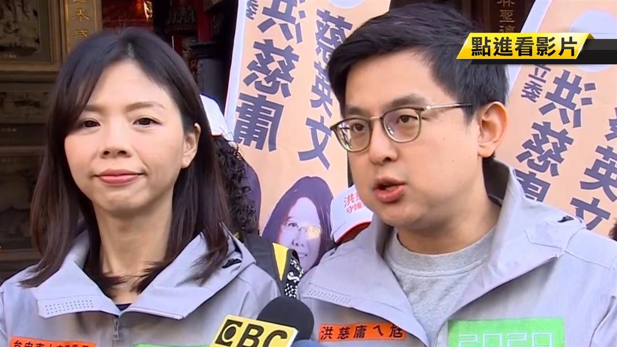 洪慈庸夫妻市場拜票爭取連任 楊瓊櫻拚回歸