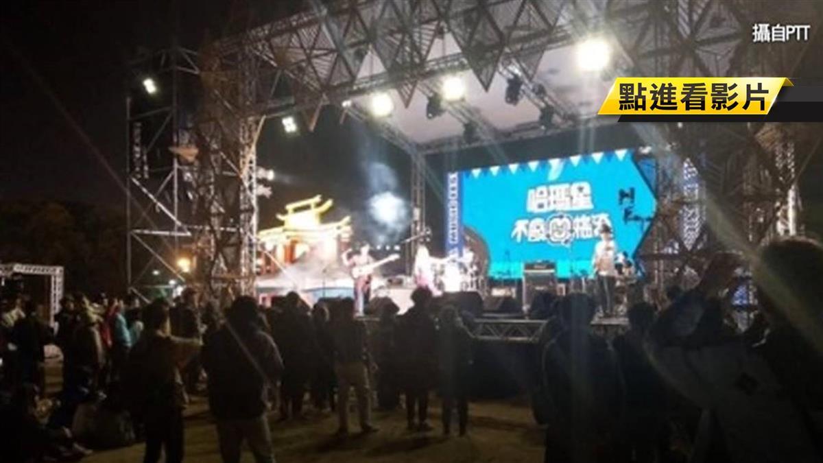 不廢搖滾音樂祭遭酸人少 葉匡時反駁了