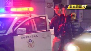 KTV碰撞爆衝突!5酒客遭砍 1人重傷住院