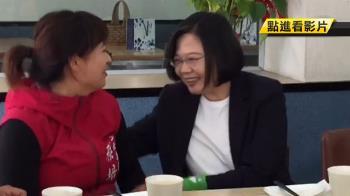 蔡英文假日南投行 陪立委候選人吃早餐直播
