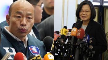 國會政黨辯論會 兩岸議題藍綠交鋒