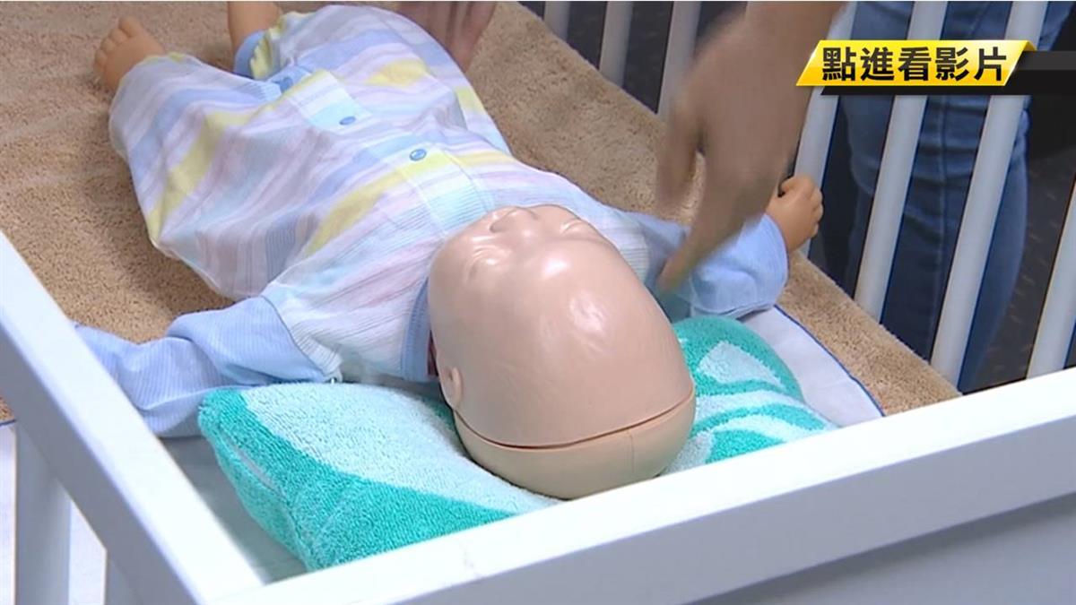 新手爸媽注意!3大睡法恐讓嬰兒猝死