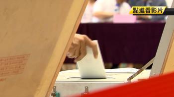 韓粉奧步:投韓變廢票 中選會怒提告