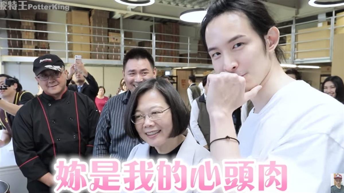 波特王跟小英拍片遭解約 韓國瑜:這不對的