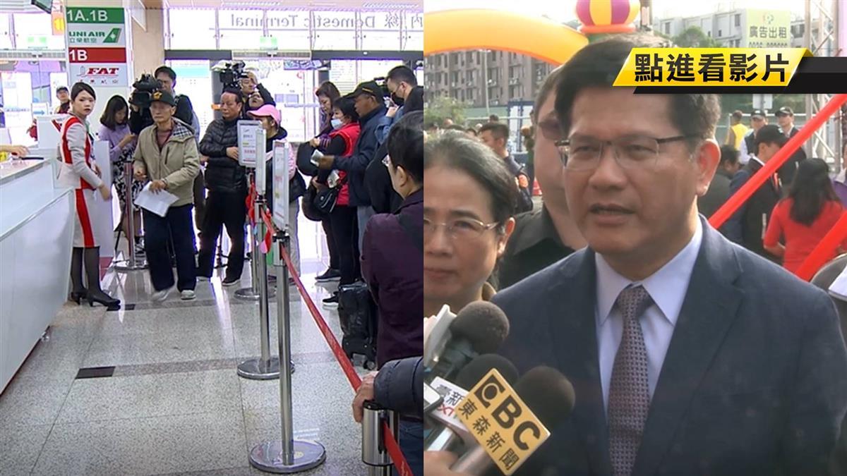 周一審遠航陳述書 林佳龍:內容沒解釋清楚