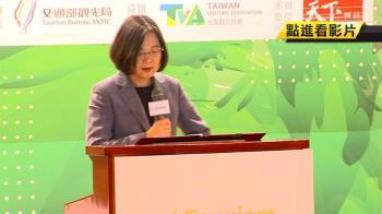 「高雄對不起台灣」廣告惹議 蔡英文回應了