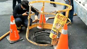 中和下水道疑沼氣爆炸 人孔蓋彈飛砸傷2工人