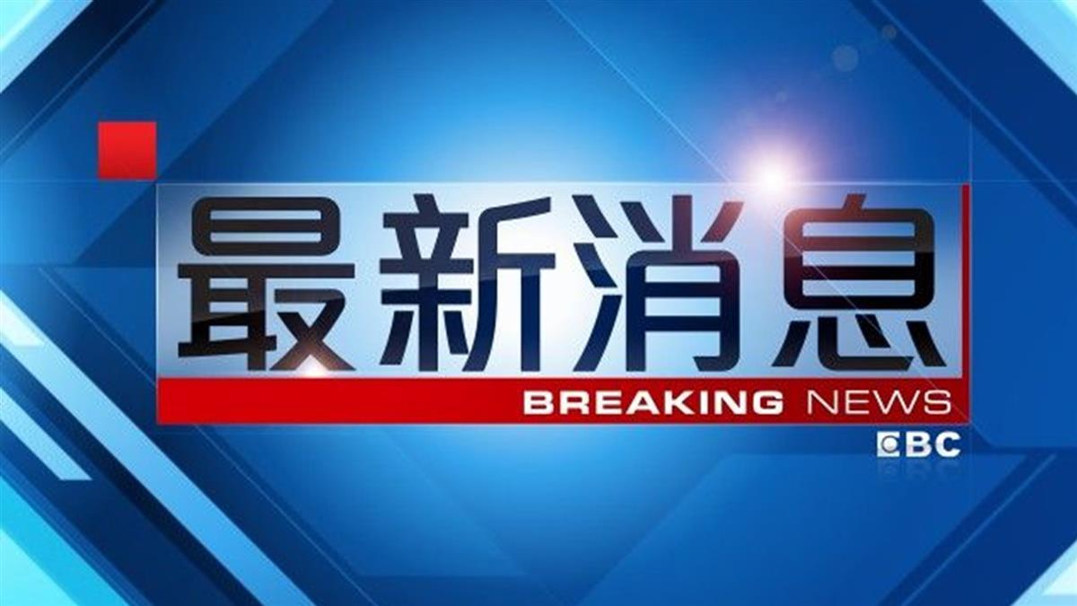 地牛翻身!19:25宜蘭規模5.0地震 北台灣有感
