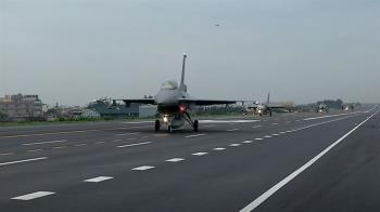 漢翔與洛馬將簽協議 推F-16亞太維修中心
