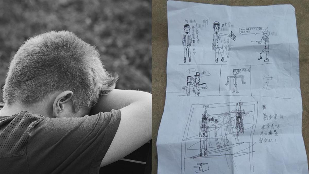 12歲少年反鎖房間輕生 關鍵遺書藏玄機
