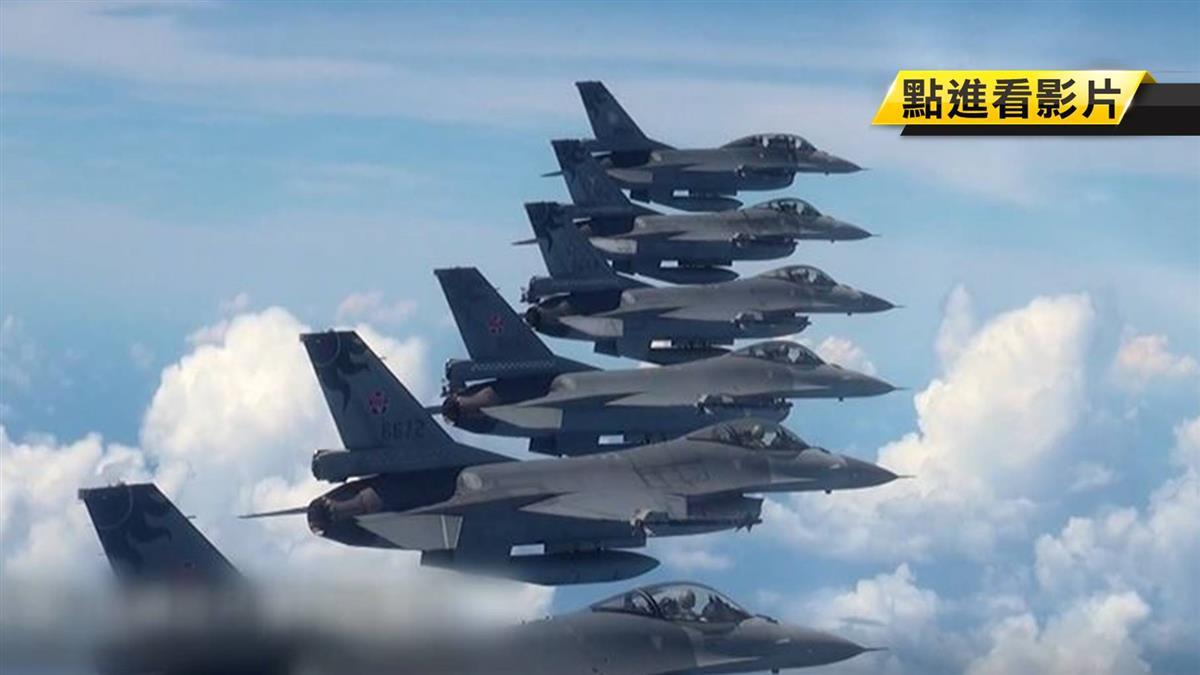 共推台設F16亞太維修中心 漢翔與洛馬簽策略聯盟協議