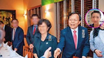10年了!巴西大使爆偷吃下屬妻 撩妹金句曝