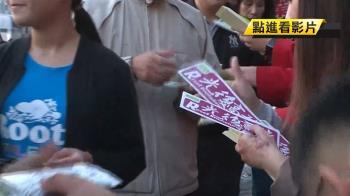 館長將現身?罷韓遊行周六登場 估人潮破10萬